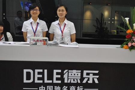 我司参加第15届上海国际厨卫展
