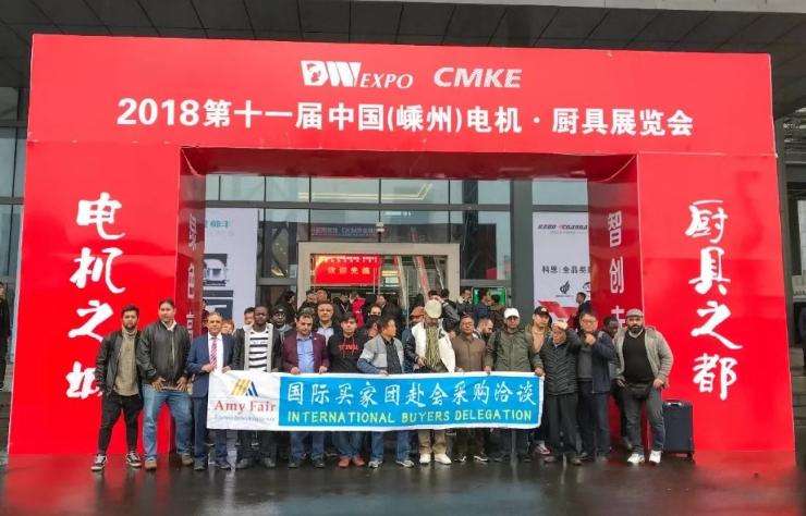 第十一届中国厨具展览会 | 德乐厨卫厚积薄发,隆重登场